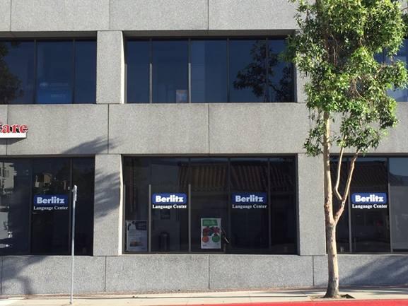 Pasadena Center
