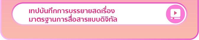 DCS_Button_5_02