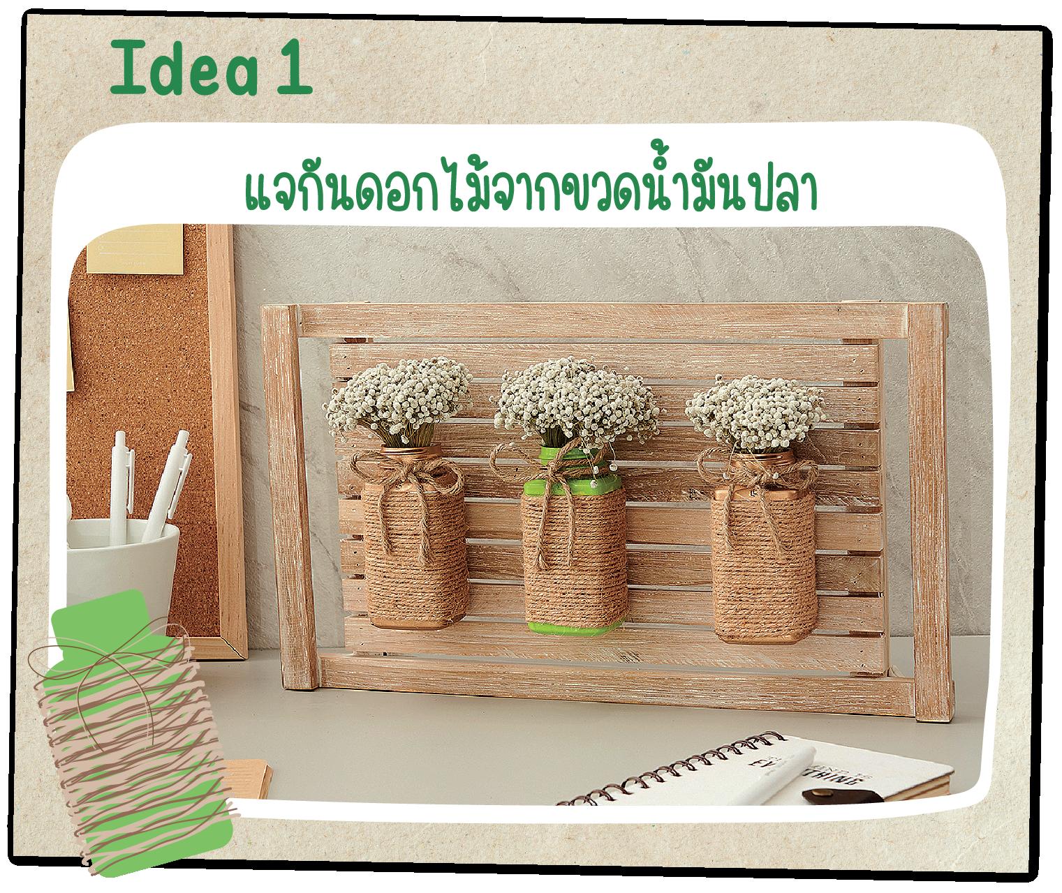 csr_may_2021_idea1.png