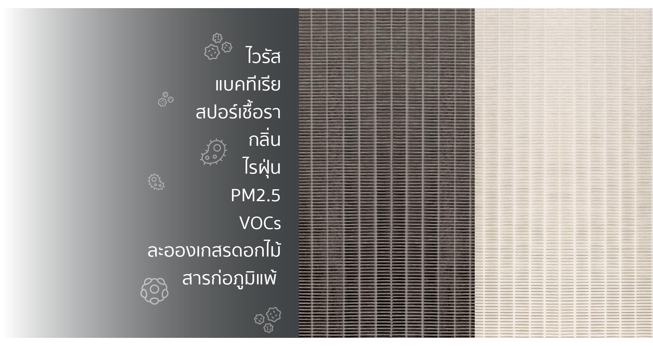 aug21-home1-06.png