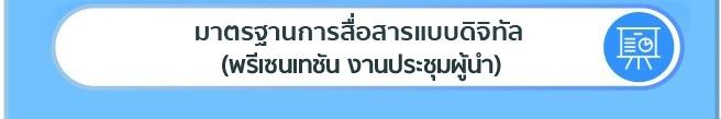 DCS_Button_4_2