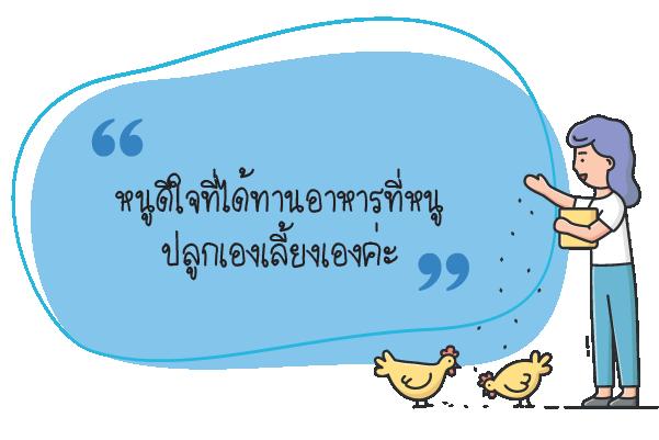 csr_mar21_Quo7.png