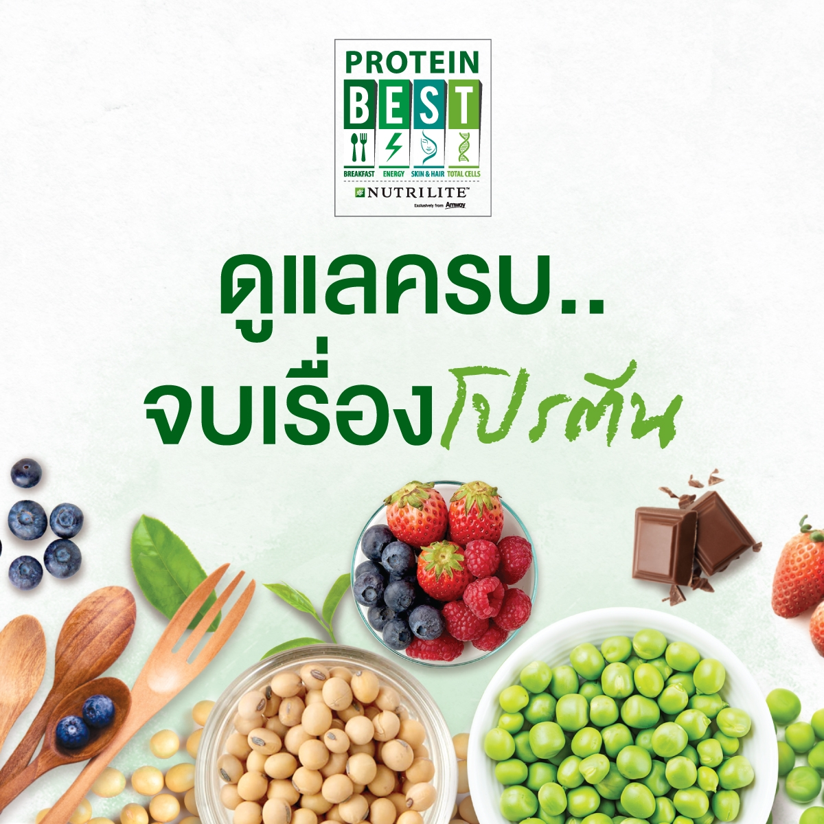 proteinbest-thumbnail.jpg