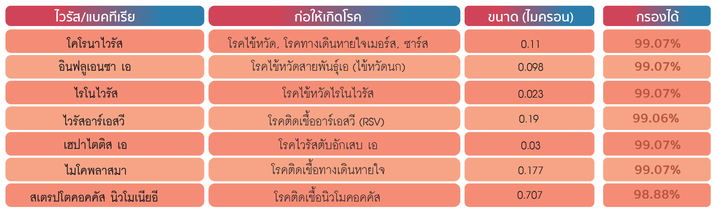 jul21-home1-14.png