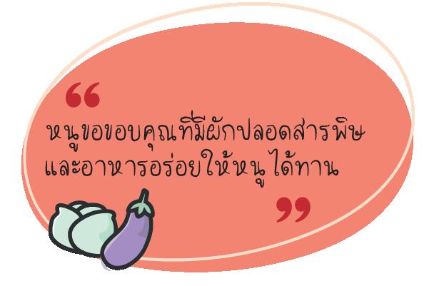 csr_mar21_Quo4.png
