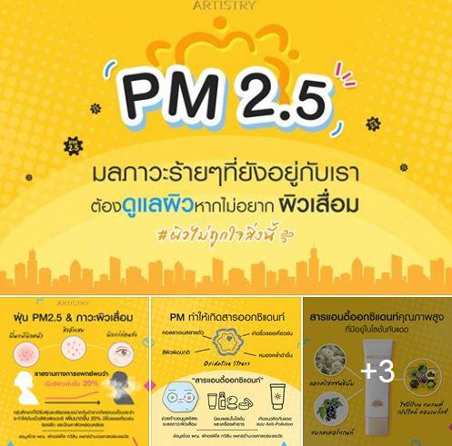 phytouv_2.jpg