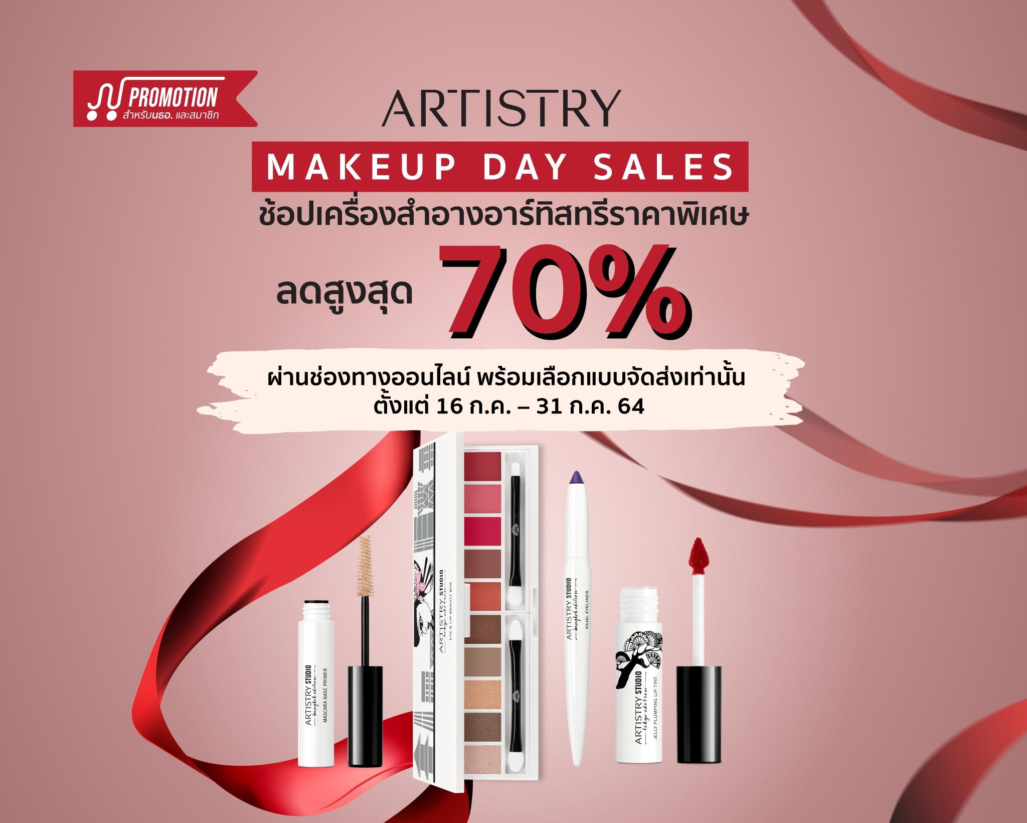 July_Makeup_Day-03.jpg