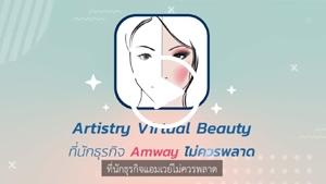 avb_2.jpg