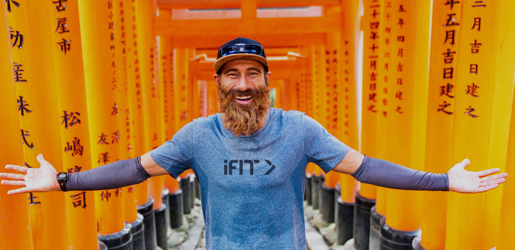 iFIT Trainer coaches a walking workout