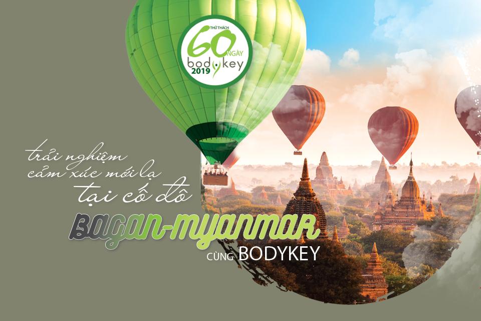 BodyKey_Bagan_960x640.jpg