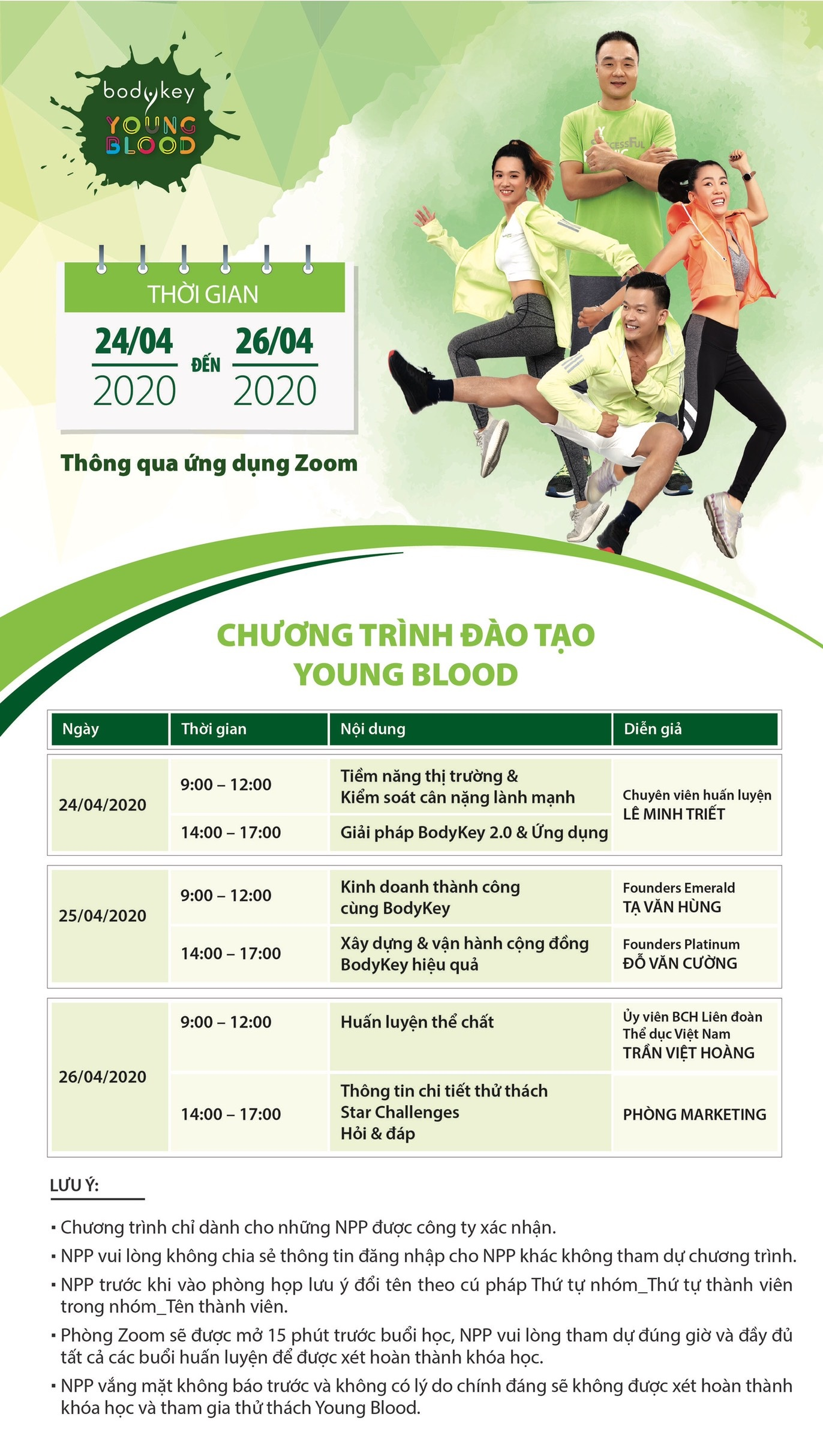 Poster_Lịch_Training_Amwaytoday_-_png.png