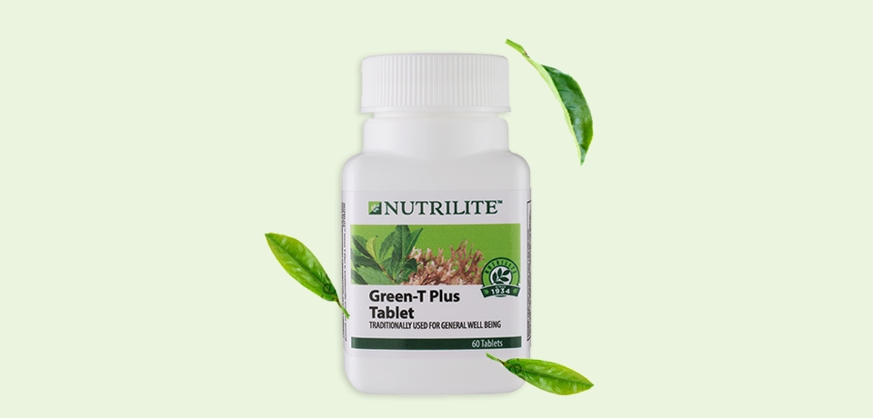 Nutrilite Green-T Plus 锭片