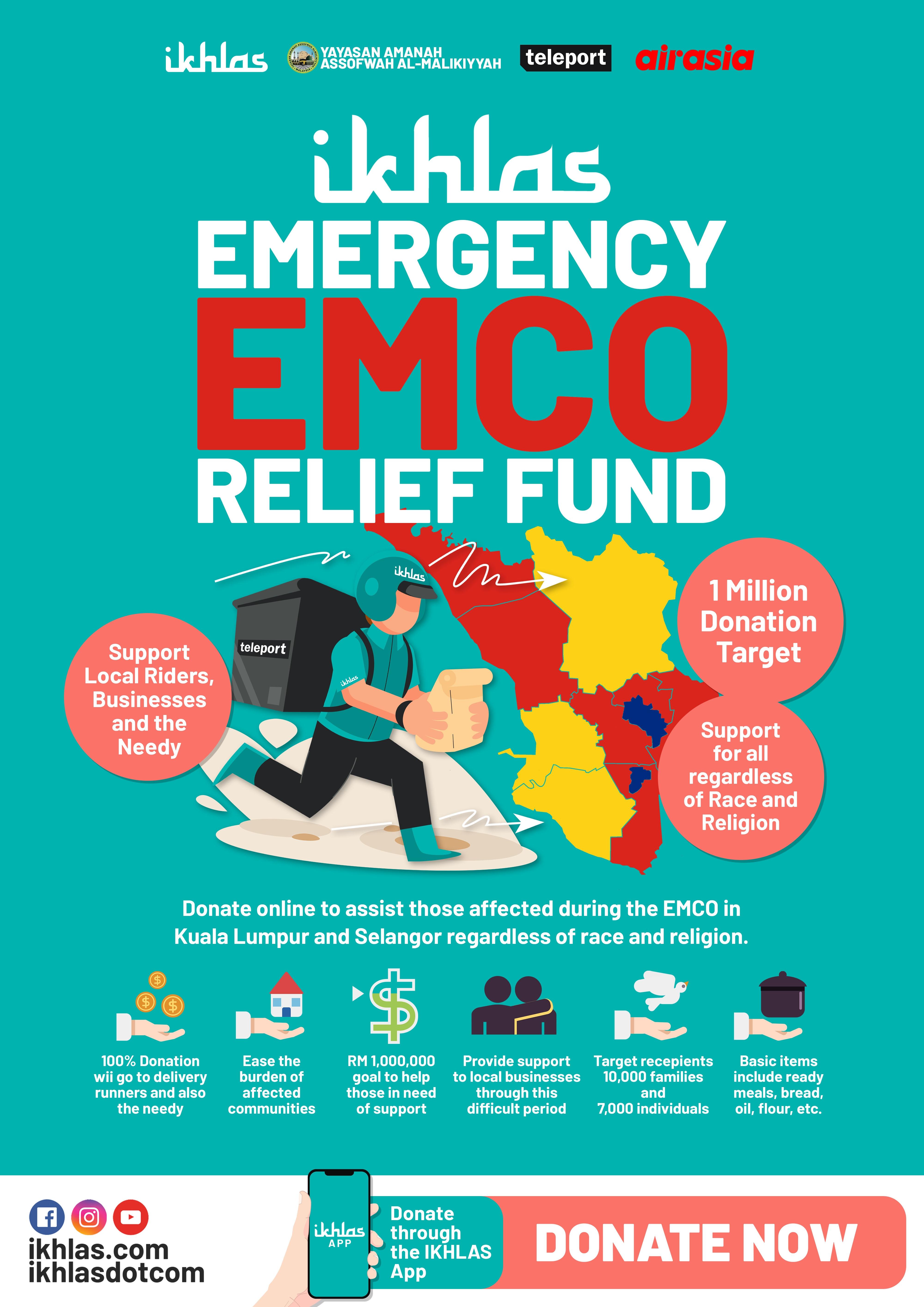 EMCO_Poster_ENG_copy.jpg