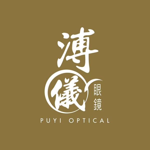 Elements_Shop_Logo_01_puyi.jpg