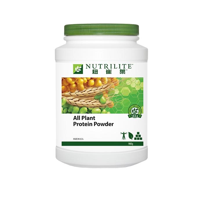 Nutrilite All Plant Protein Powder (900g)