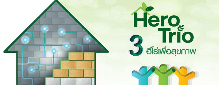 Hero Trio 3 ฮีโร่เพื่อสุขภาพ