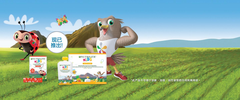 儿童免疫力产品