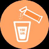 1 ซองต่อวัน โดยชงในน้ำอุ่นปริมาณ 100-150 มล.