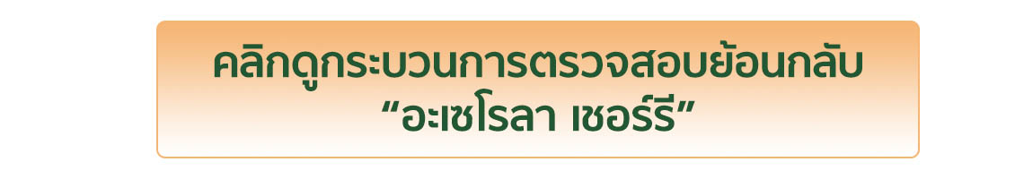 vitaminc_for_healthy_button.jpg