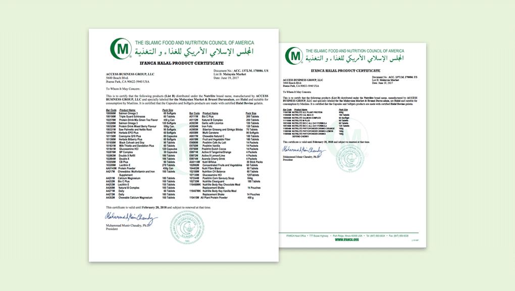 nutrilite-best-of-nature-halal-certification.png
