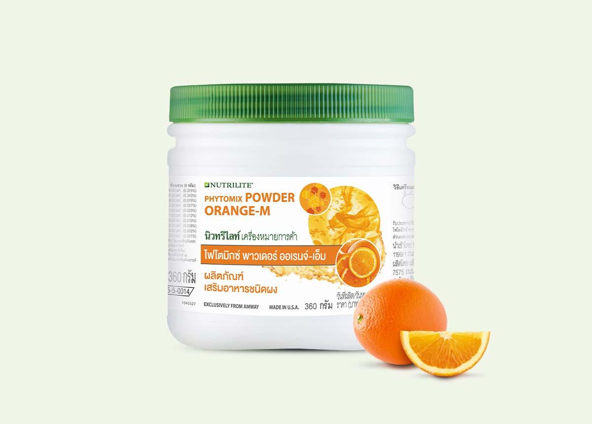 Amway Nutrilite Phytomix Powder Orange-M