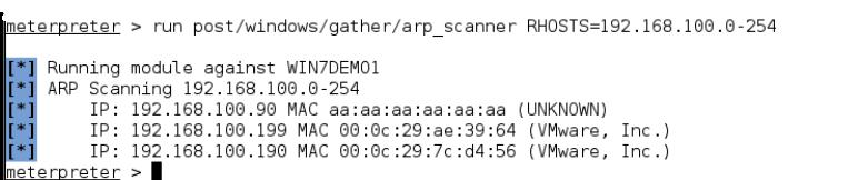meterpreter_1