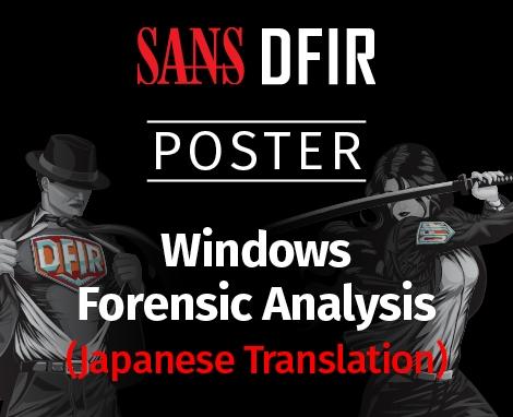 470x382_Poster_DFIR_Windows_Japanese.jpg