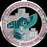 SEC617 SANS Challenge Coin