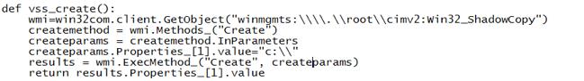 defvss_create