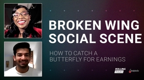 How and When to Trade a Broken Wing Butterfly