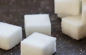 sugar header 1