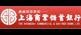 上海商銀 優利貸