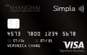 上海商銀 簡單卡