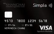 上海簡單卡