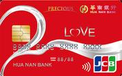 華南銀行 LOVE晶緻悠遊聯名卡-寵愛紅卡