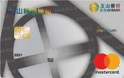 玉山銀行 山隆優油卡