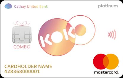 KOKO Combo icash 御璽卡