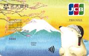 元大銀行 鑽金一卡通聯名卡