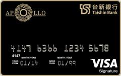 台新銀行太陽卡