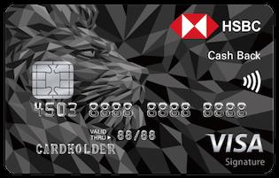 現金回饋御璽卡