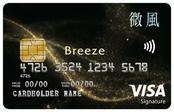 聯邦賴點御璽卡