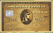 美國運通 長榮航空簽帳金卡