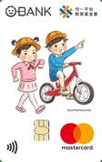 王道銀行 公益認同卡