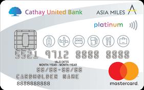 亞洲萬里通聯名卡