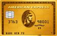 美國運通 簽帳金卡