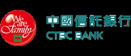 中國信託online貸