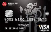 中國信託 鼎極極緻卡