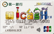 第一銀行 icash聯名卡