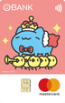 王道銀行 簽帳金融卡