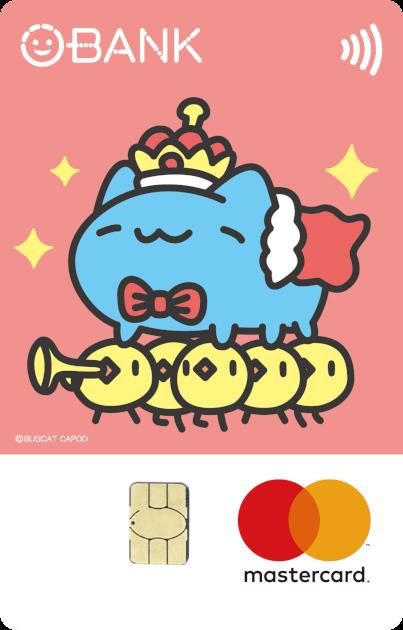 王道銀行簽帳金融卡
